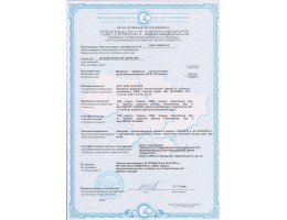 Сертификация продукции TM UKRPANEL