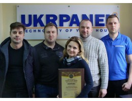 TM UKRPANEL-Лауреат премії