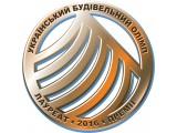 ᐉ Награды компании УКРПАНЕЛЬ