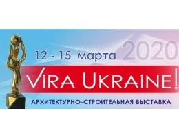 ᐉ Компания УКРПАНЕЛЬ приглашает всех желающих на форум VIRA UKRAINE!