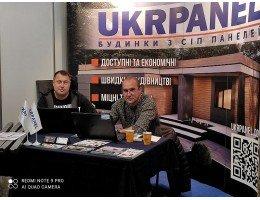ᐉ Отчет о Архитектурно-Строительной Выставке в Одессе